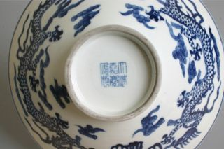 A Chinese Porcelain Blue & White Bowl Cover,   19th C Marked In Blue. photo
