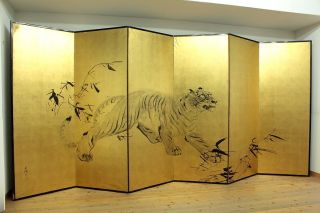 Wajin B102 Japanese Golden Byobu Folding Screen Kubota Beisen Taiger photo