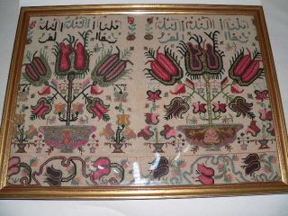 Antique Islamic Ottoman Silk Gold Metallic Embroidered Towel Sampler photo