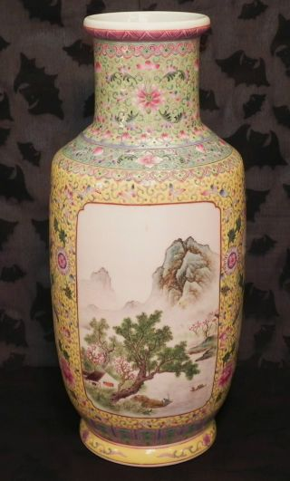 Chinese Porcelain Yellow Enamel Painted Floral Vase,  14