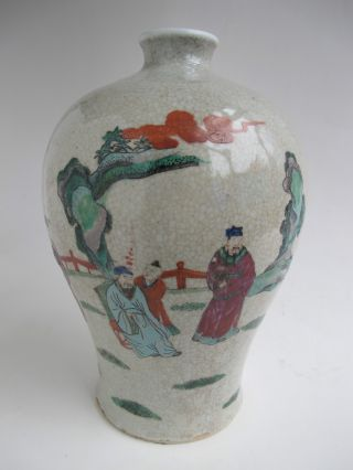 A Very Rare Antique Chinese Porcelain Meiping Nanking Vase photo