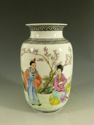 Chinese ' Republic ' Famille Rose Porcelain Vase Mid 20thc photo