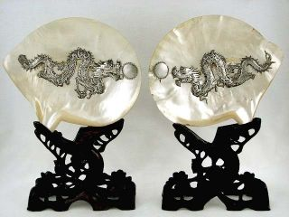 Chinese Export Silver Dragon & Mother Of Pearl Plates On Stand Pair C1890 photo