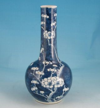 Fine Antique 19th C Chinese Porcelain Bottle Vase With Prunus Flowers photo