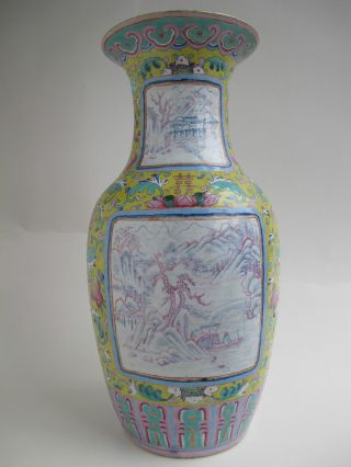 Large Antique Chinese Porcelain Famille Rose Vase 19th Century photo