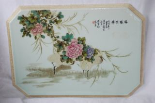 A Chinese Porcelain Plaque photo