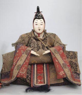 Japanese Antique Large Hina Doll Edo Meiji Kokinbina Emperor Gofun Face 11 In. photo
