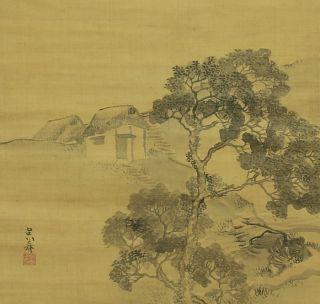 Jiku777 Ja Japan Scroll Matsumura Goshun Landscape photo