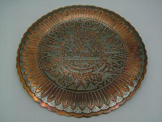 An Antique Mamluk Cairo - Ware Silver Overlaid Copper Dish - (a). photo