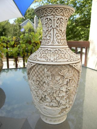 Chinese Carved White Cinnabar & Brass Vase photo
