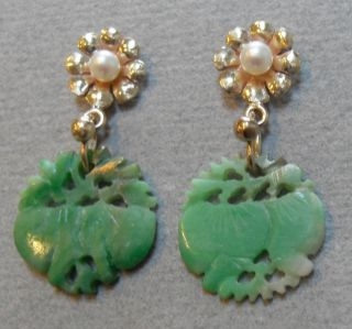 Antique Chinese 14k Gold Earrings,  Apple Green Jade & Pearls - Pierced photo