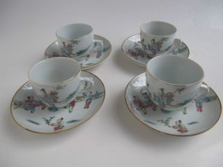 Set Antique Chinese Porcelain Cup And Saucer Light Thongzhi,  19th Century photo