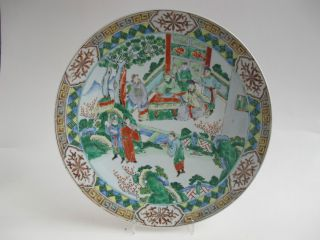 Large Antique Chinese Porcelain Famille Verte Plate Or Dish photo