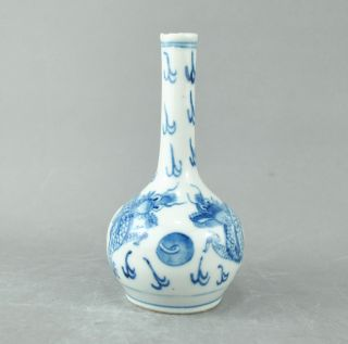 A Very Fine Chinese 19c Blue&white Bladder Vase - Tongzhi photo