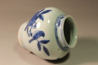 Rare Blue & White Vase In Ming Dynasty photo