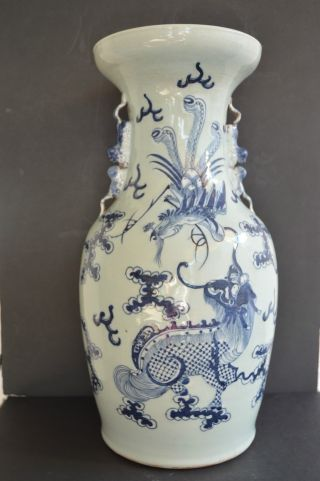 Chinese Blue & White Celadon Ky Lin Porcelain Vase photo