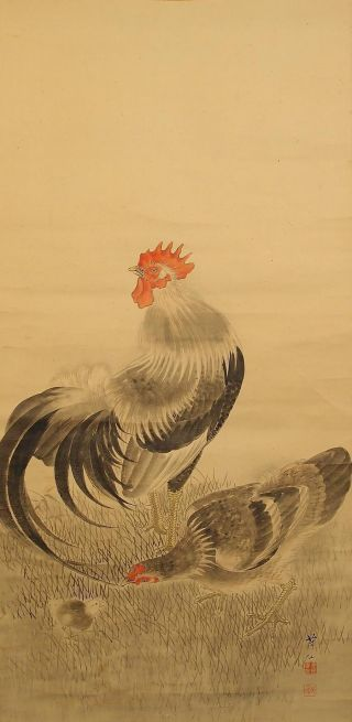 5938 Japanese Hanging Scroll: Pair Of Fowls photo