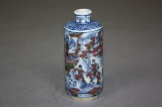 19th Century Underglazed Blue And White And Red Snuff Bottle photo