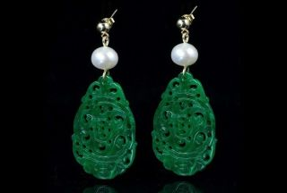 Antique Hand Carved Jade Earrings,  100% Natural Jade,  Freshwater Pearl photo