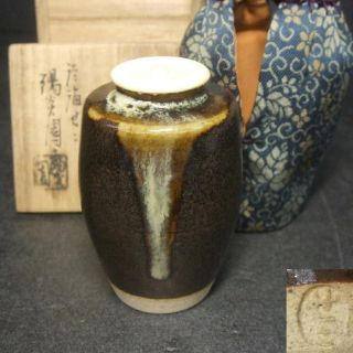 F172 Japanese Zeze Pottery Ware Tea Caddy By Famous Kageroen.  With Good Lid,  Box photo