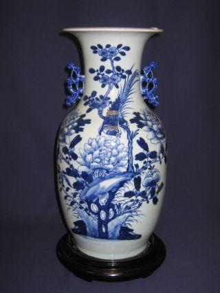 Chinese Antique Bw Vase,  Tongzhi Period photo