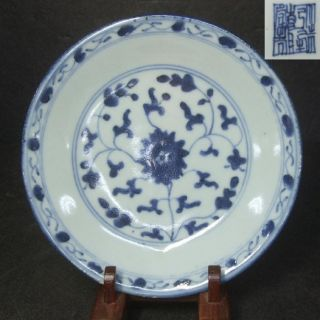 F131: Real Old Chinese Blue - And - White Porcelain Plate With Appropriate Painting photo