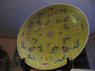 Chinese Plate Enameled Famille Rose Iron - Red Six - Character Jiangxi 江西景德镇名词 photo