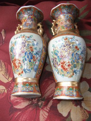 Vint.  Antique Stunning Pair Of Rose Famille Porcelain Vases 10 Inches Tall photo