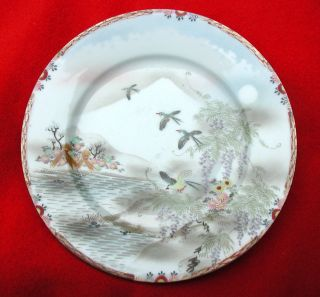 Antique Oriental Hand Painted Porcelain Plate Most Detailed With Birds & Trees photo