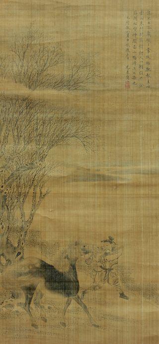 Jiku758 St China Scroll Figure Painting & Horse 尤求 photo