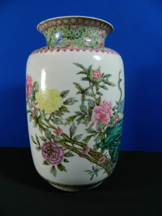 Antique Hand Painted Porcelain Chinese Enamelled Vase Peacock Kwan Yin photo