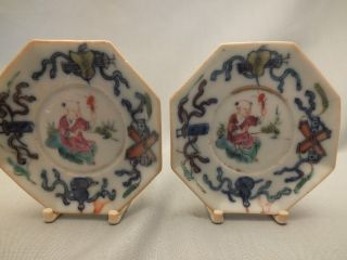 Pr Chinese Porcelain Small Dishes Decorated With Central Figure 19thc (a) photo