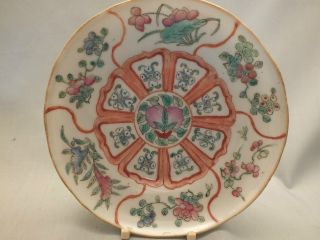 Chinese Porcelain Dish Painted With Stylised Floral & Pomegranate Centre 19thc B photo