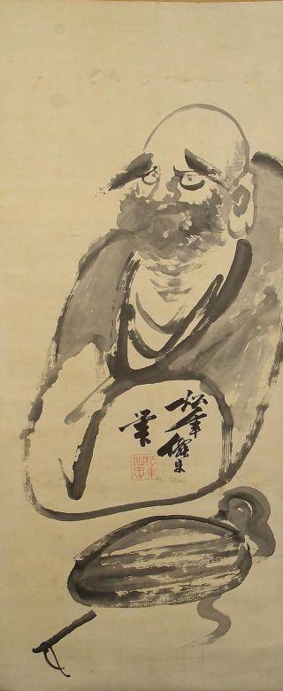 5940 Japanese Hanging Scroll: Daruma (bodhidharma) photo