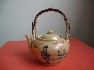 Japanese Eggshell Tea Pot photo
