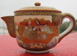 Signed Antique Japanese Satsuma Teapot Possibly Meiji photo