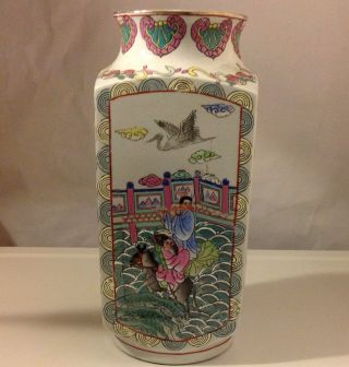 Antique Chinese Famille Rose Enameled Painted Vase 19th/20th Century. photo