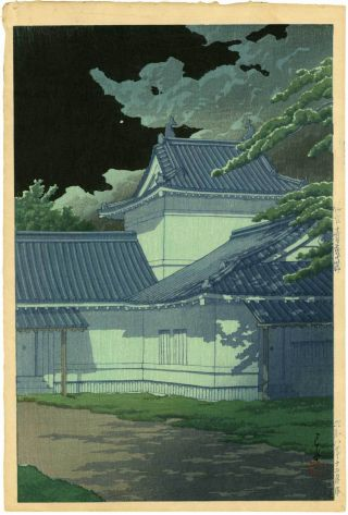 Hasui - Japanese Woodblock Print Aoba Castle - Watanbe Lifetime Edition photo