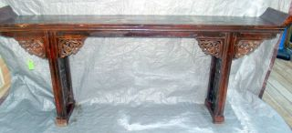 Antique Asian Alter Table No Reserve photo
