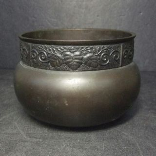 F162: Japanese Tea - Things Copper Slop - Basin Kensui With Good Relief photo