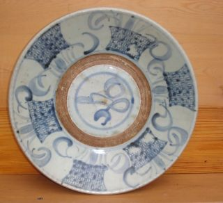 Antique 16c Chinese Asian Large Blue White Provincial Ming S Dynasty Plate photo