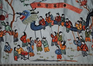 Chinese Silk Embroidered Figural Festive Procession Wall Hanging Panel Dragons photo