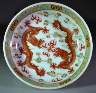 19th Century Antique Chinese Porcelain Plate Double Dragon Guangxu Mark photo
