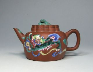 Late 19th / Early 20th Century Chinese Famille Rose Enamel Yixing Teapot photo