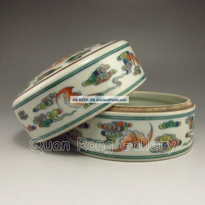 Chinese Porcelain Box & Lid W Qian Long Mark Nr Boxes photo