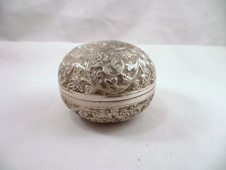 Vintage Indian Silver Round Box photo
