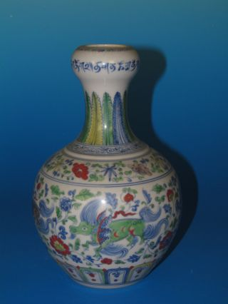 Chinese Bucket Color Porcelain Vase photo