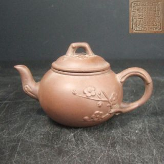 F068: Chinese Unglazed Pottery Shudei Teapot With Sign For Green Tea Sencha 2 photo