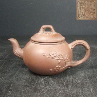 F068: Chinese Unglazed Pottery Shudei Teapot With Sign For Green Tea Sencha 2 photo