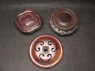 Two Antique Chinese Hardwood Hongmu Rosewood Stands Bases & One Censer Cover Nr photo
